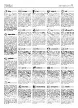 Erdélyi Napló XVIII. évfolyam, 41. szám