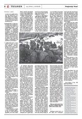 Székelyhon napilap II. évfolyam, 104. szám