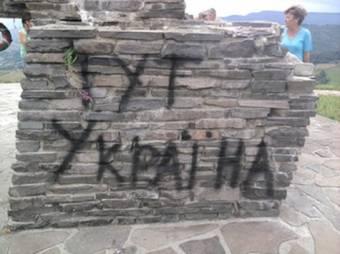 """""""Magyar vér fog folyni"""" – Fenyegető levelet kapott több ukrajnai magyar diplomáciai képviselet és kárpátaljai intézmény"""