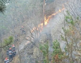 Horvátországban is felcsaptak a lángok, óvatosságra int a külügy