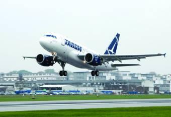 Vesztesége ellenére Boeing repülőgépeket vásárol a Tarom légitársaság
