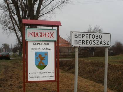 Kijev szerint orosz megrendelésre fenyegették a magyarokat Kárpátalján