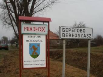Átrajzolt járáshatárok Kárpátalján: csökkenhet a magyarok aránya a közigazgatási reform eredményeként