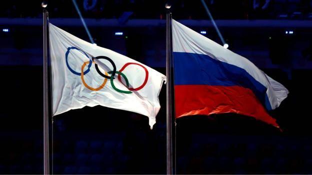 Oroszországot kizárták a tokiói olimpiáról és a 2022-es futball vb-ről