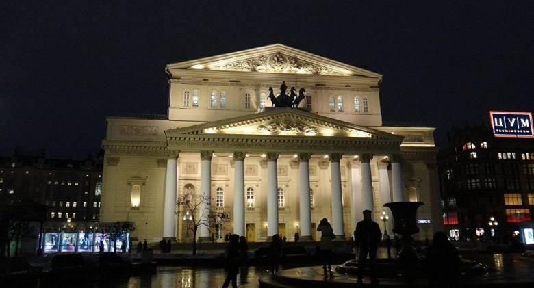 Bombariadó miatt kiürítették a Bolsojt és Moszkva több nevezetes épületét