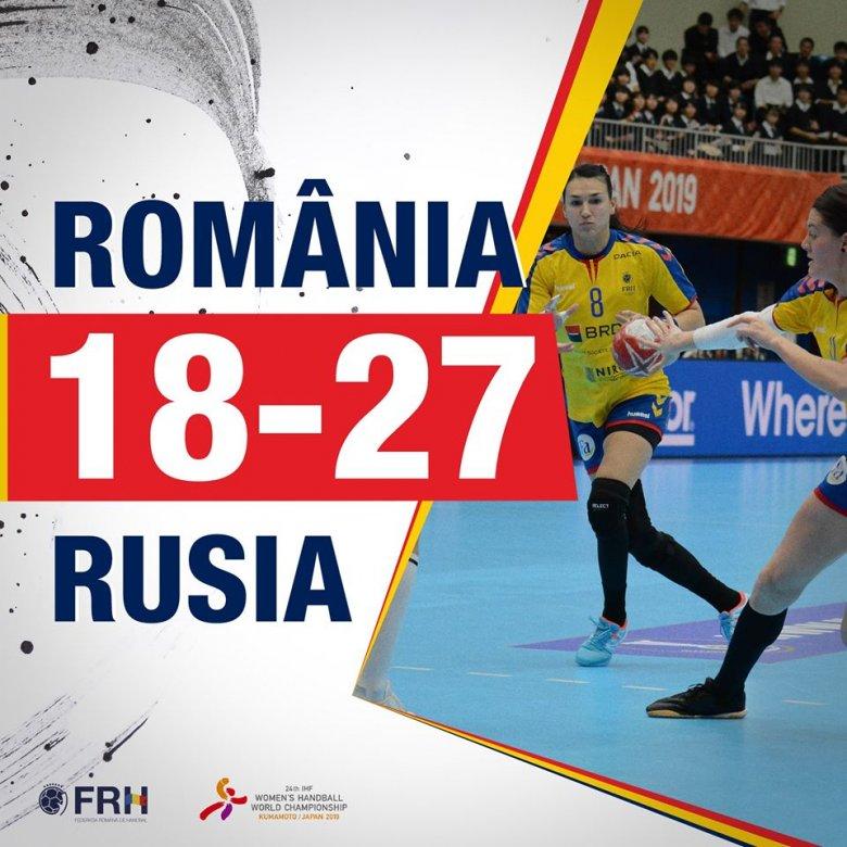 Kikapott az oroszoktól, nem játszhat éremért a román női kézilabda-válogatott a kumamotói Vb-n