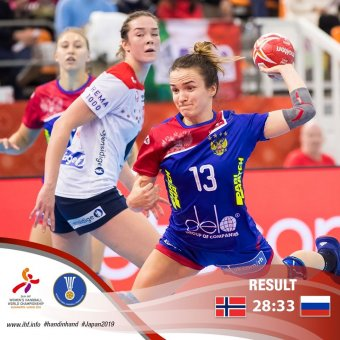 Oroszország kerül vb-bronzérmesként a magyarok olimpiai selejtezős csoportjába