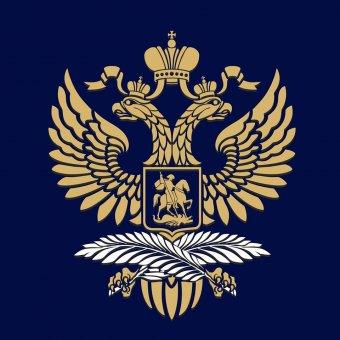 Bukarest bekérette az orosz nagykövetet egy Margit hercegnőt bíráló Facebook-bejegyzés miatt