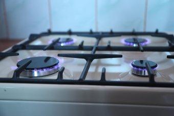 Frissített applikáció segíti a fogyasztókat megkeresni a legolcsóbb földgázszolgáltatót