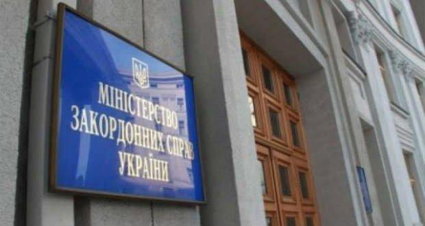 Ukrajna megtiltotta a beutazást két magas rangú magyar tisztségviselőnek