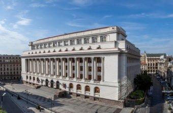 Beszólt a román jegybank a PSD-nek a kampányvideókban felhasznált nyilatkozatok miatt