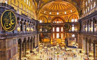Jogi úton próbálják visszafordítani görög ortodoxok a Hagia Sophia mecsetté alakítását