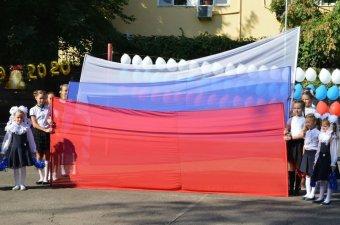 Több ezer orosz állampolgár kedvezményes romániai honosításának körülményeit vizsgálja az ügyészség