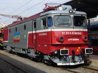 Tömeges elbocsátások a román állami vasúttársaságnál, 1400 alkalmazott kerülhet utcára