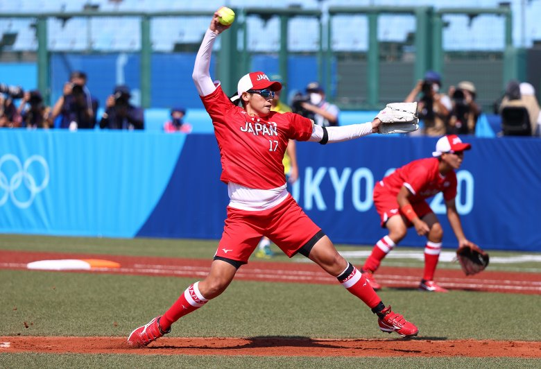Elrajtoltak a tokiói olimpia versenyszámai