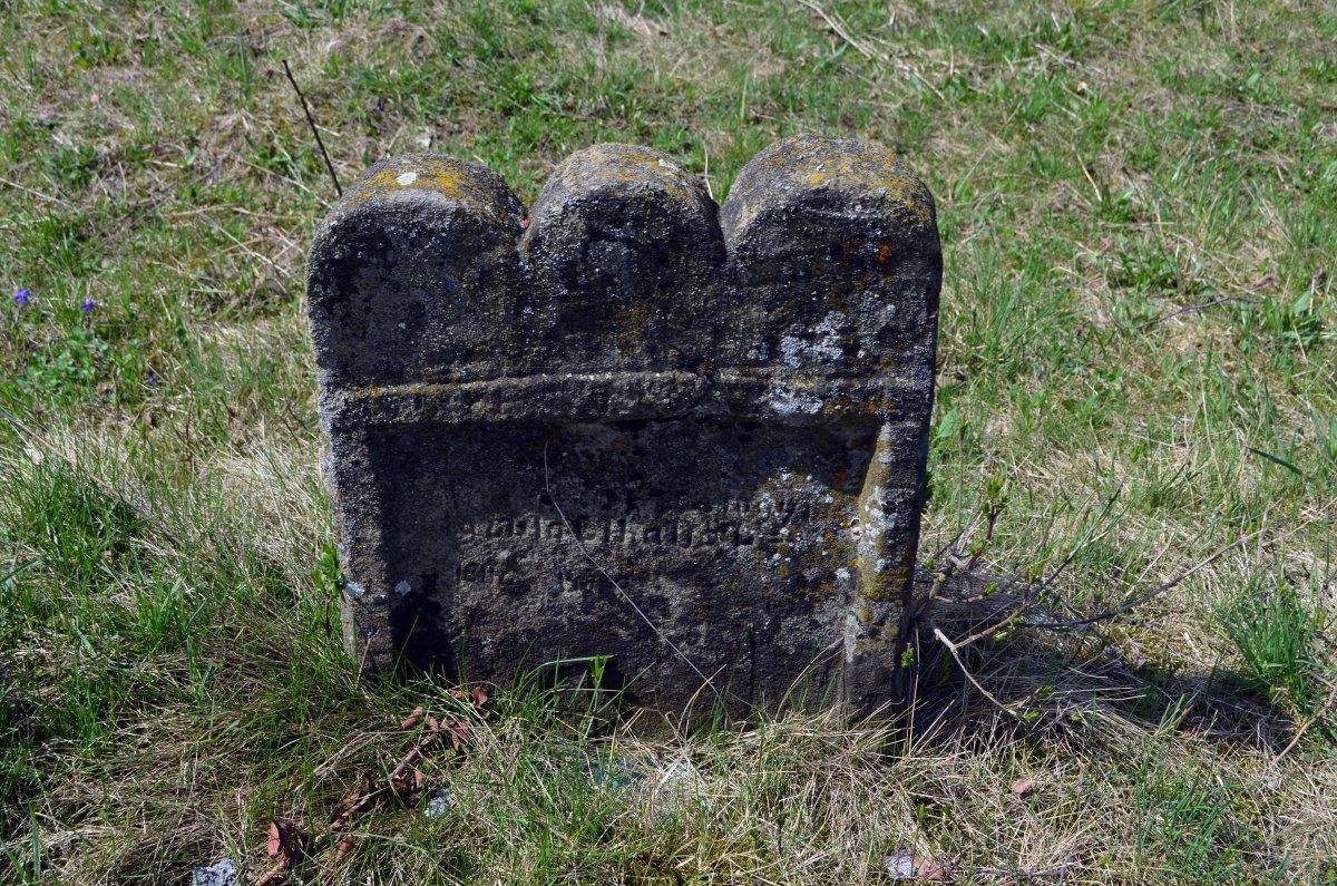 Református sírkő •  Fotó: Jánosi Csaba