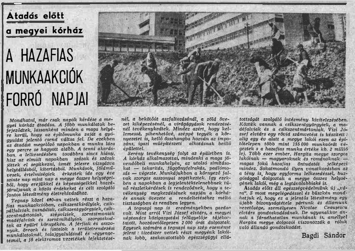Hargita, 1971. május 21. •  Fotó: Forrás: a Csíkszeredai Megyei Sürgősségi Kórház gyűjtése