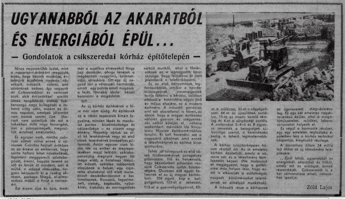 Hargita, 1970. június 2. •  Fotó: Forrás: a Csíkszeredai Megyei Sürgősségi Kórház gyűjtése