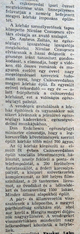 Vörös Zászló, 1971. augusztus 16. •  Fotó: Forrás: a Csíkszeredai Megyei Sürgősségi Kórház gyűjtése