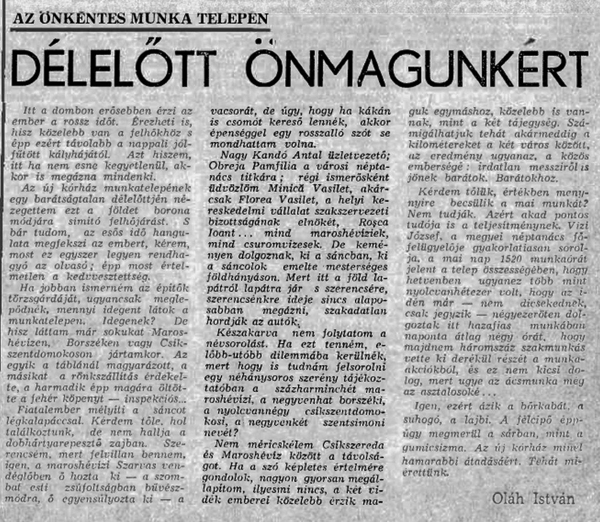 Hargita napilap, 1971. április 9. •  Fotó: Forrás: a Csíkszeredai Megyei Sürgősségi Kórház gyűjtése