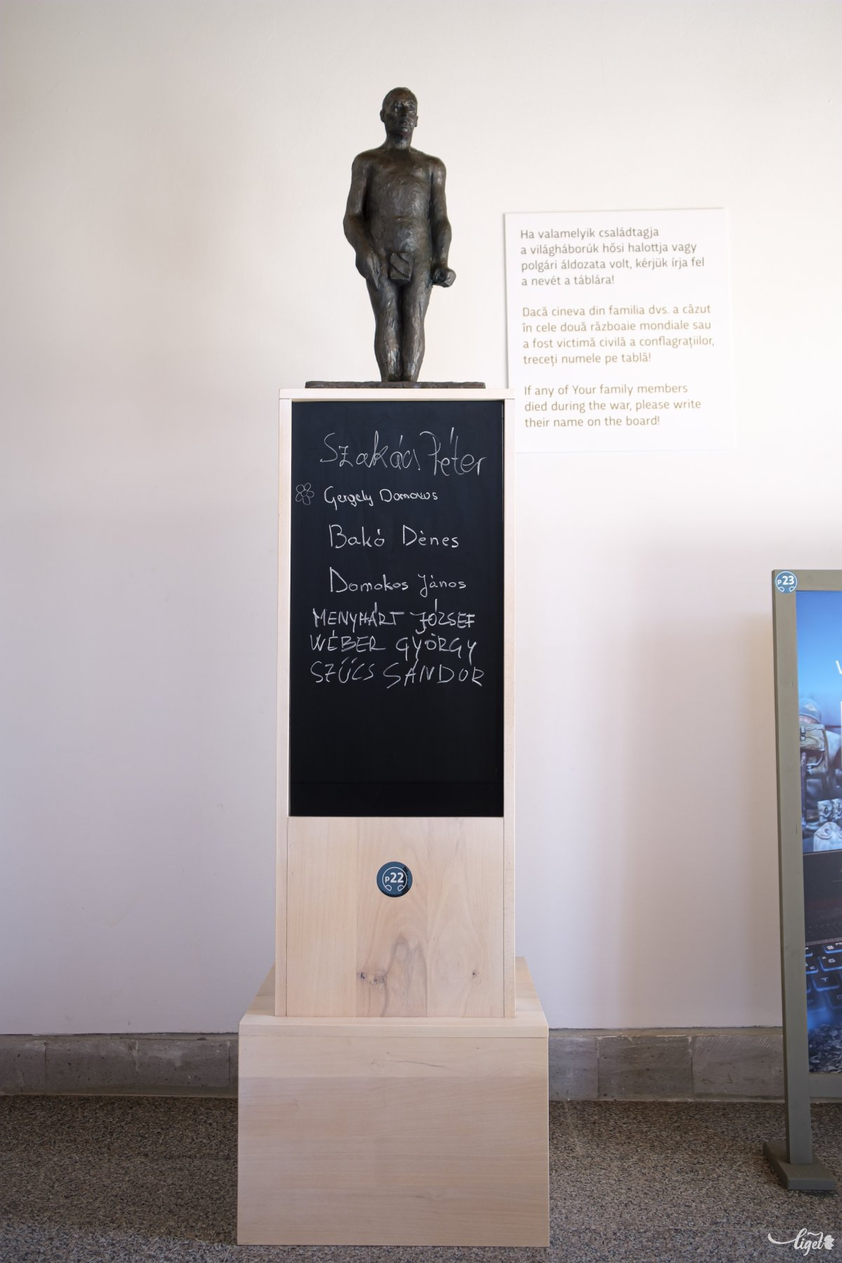 Az ismeretlen katona hősi emlékműve •  Fotó: Veres Nándor